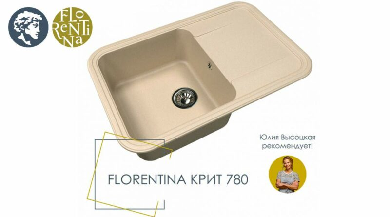 florentina_0823
