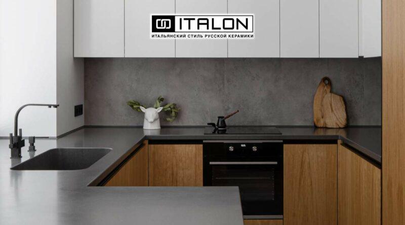 italon_0813_5