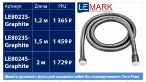 Lemark_0811_1