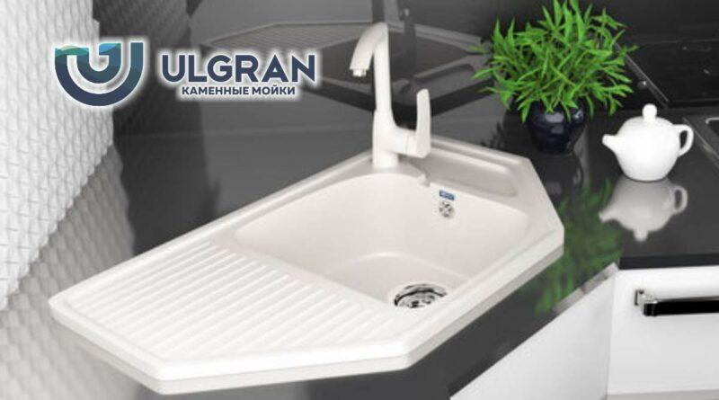 ulgran_0814