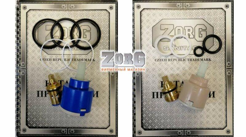 zorg_0817