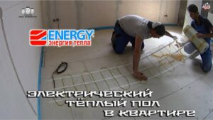 energy_mat_0926