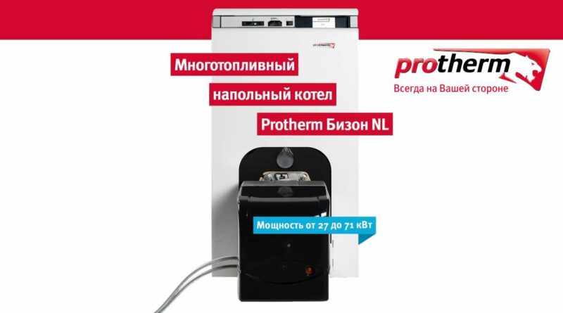protherm_0929