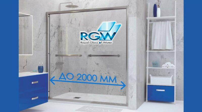 RGW_1003