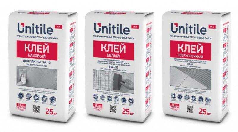 unitile_0913