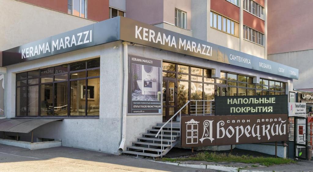 KERAMA_MARAZZI_1011_1